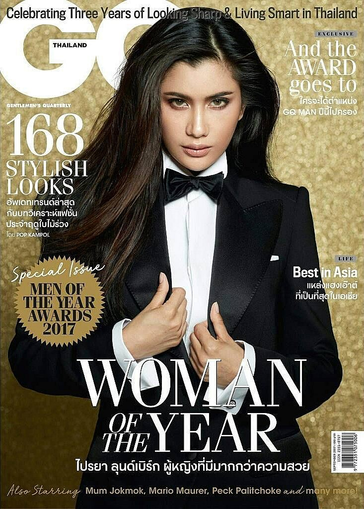 Praya is GQ Thailand's Woman of the Year